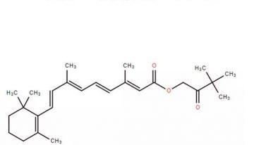 The Pros of using Hydroxypinacolone Retinoate powder